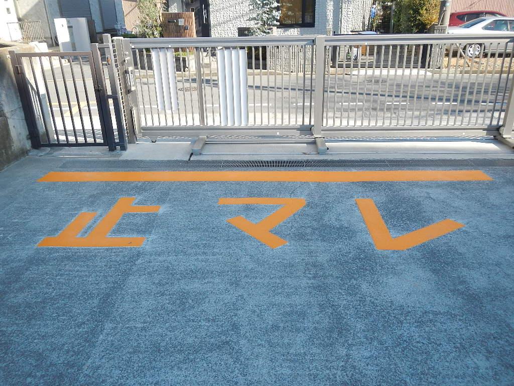 道路標識塗装
