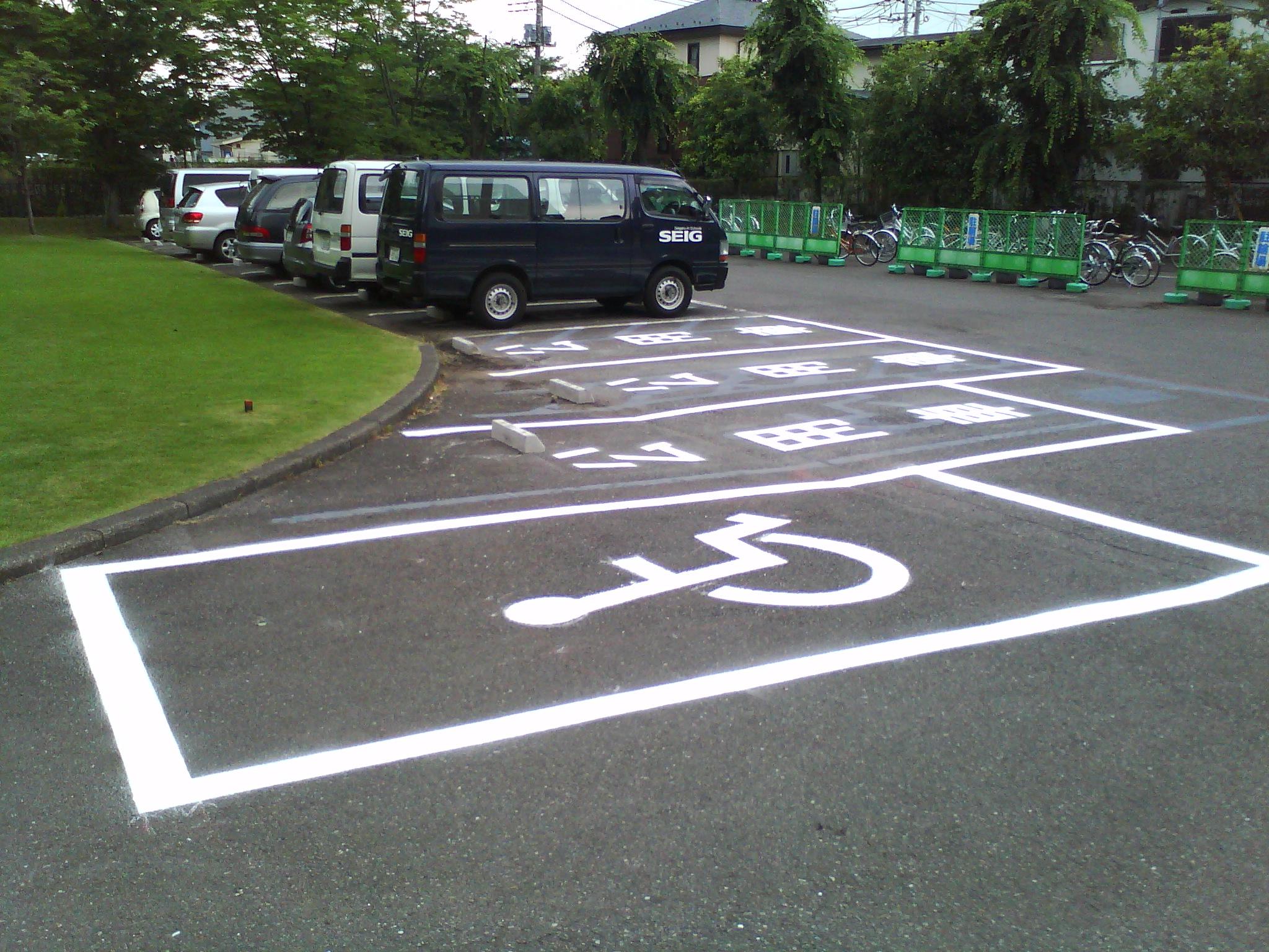 駐車場区分ライン・標識塗装工事