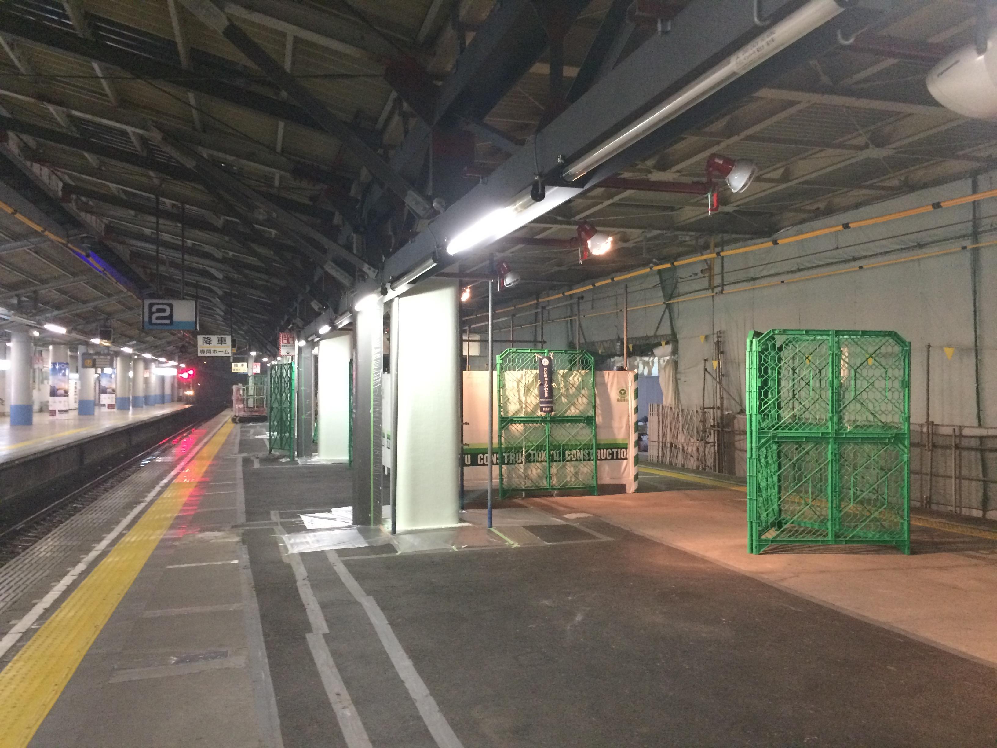 川崎市 駅構内 耐火塗装工事