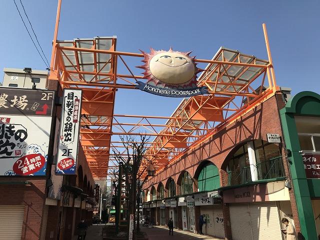 【塗装修繕工事】商店街 アーケード